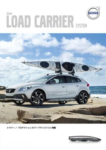 catalog_loadcarrier